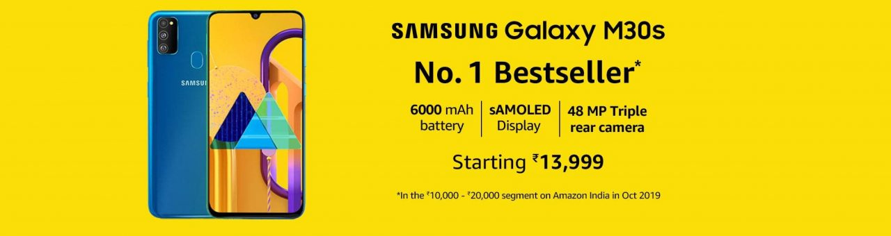 SamsungGalaxy M30s Ingress